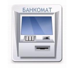http://u7.platformalp.ru/s/1nkr73051/d40e0a2a2f466a90ee2630fc925e7af9/5783fb5d802a38d0f067016b361c132f.png