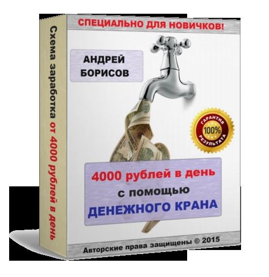 http://u7.platformalp.ru/s/31k0gh2061/b85a80bb9c5a7763779ffb75e9a2cab5/5f0acc17aa0d4da31c26f9f88112897b.png