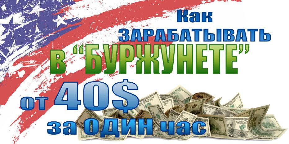 http://u7.platformalp.ru/s/62sadeh061/9f460e30429cf3337216a4aab752994c/d0dd596b7661143b6c9619dde38f4278.jpg