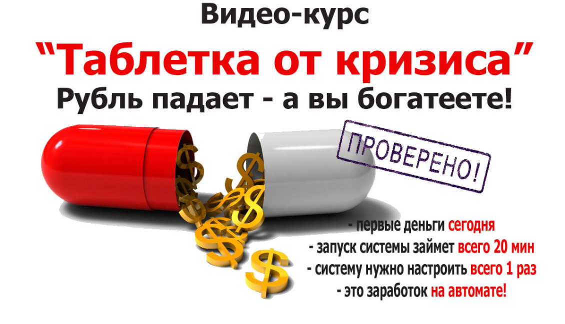 http://u7.platformalp.ru/s/73hkfmj061/d7e7bd5df3a07138eb7cb500f01f89fe/3169e99cd92547564ca8dd918475d543.jpg