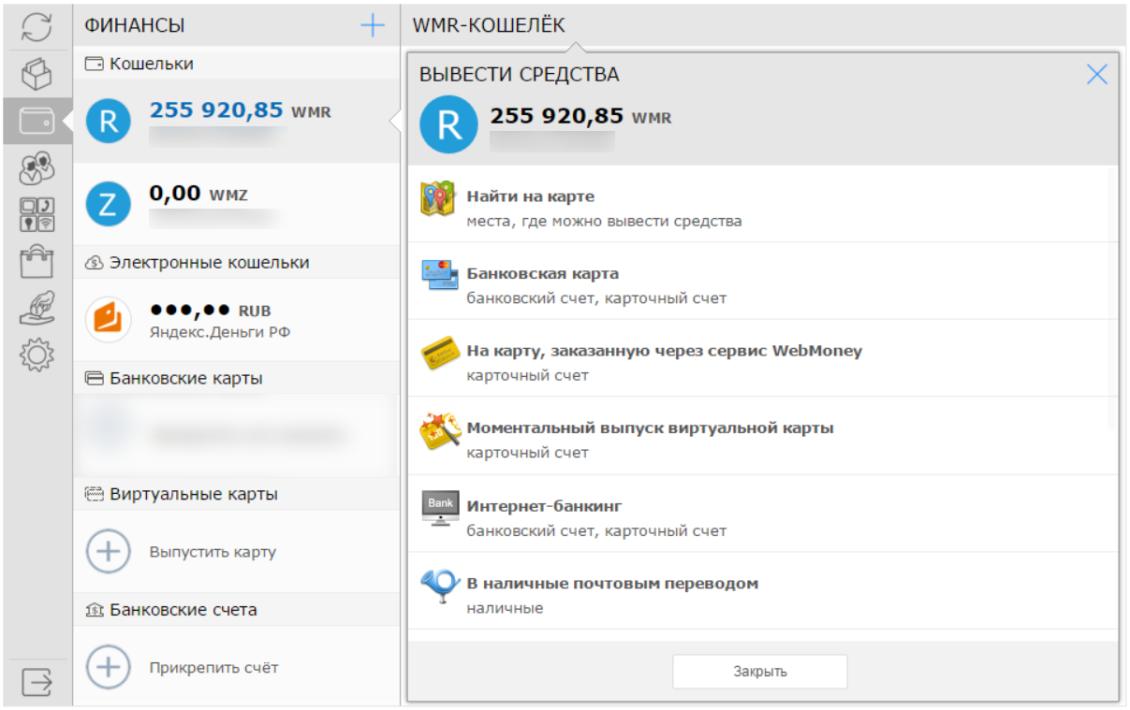 http://u7.platformalp.ru/s/73hkg22061/78cd1393a36a97af76d6a1dd43a21205/360abf78d2e77c2506c7ce98a0406830.png