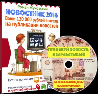 http://u7.platformalp.ru/s/2184h7r061/8ba6c657b03fc7c8dd4dff8e45defcd2/5cb4248504bba5afc5ccd447ab1ae0a1.png