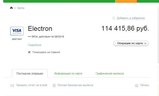 http://u7.platformalp.ru/s/31lefba061/c90274d6516be1720ca0588de0840ae0/3b0371f5d628cc9c7e59bbf75416d942.png